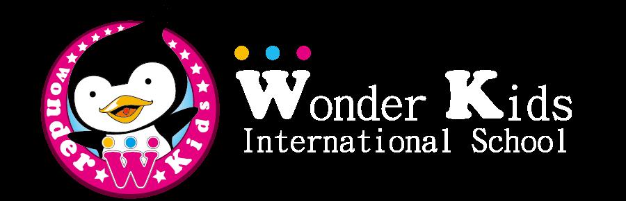 Wonder Kids教育機構